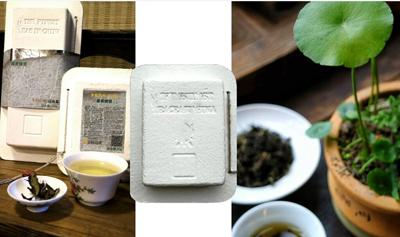 Pulp Moulded Tea Packaging Box